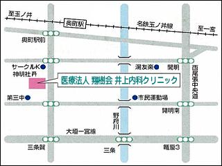 医療法人 翔樹会 井上内科クリニック